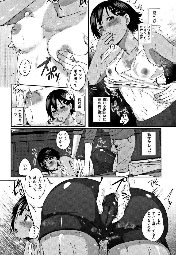 ぷらしーぼ_00008