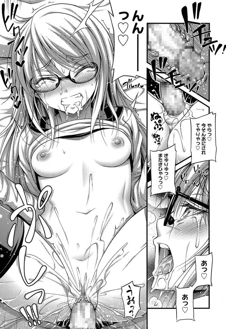 GirlsGift_00013