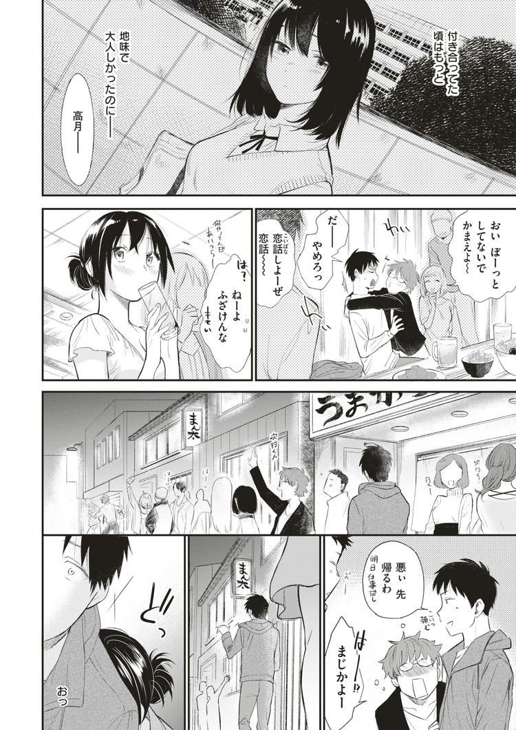 同窓会_00004