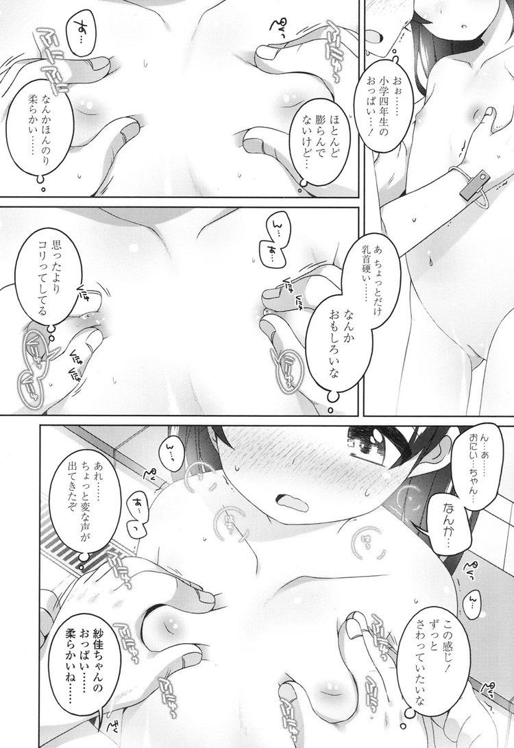 おふろ占い_00006