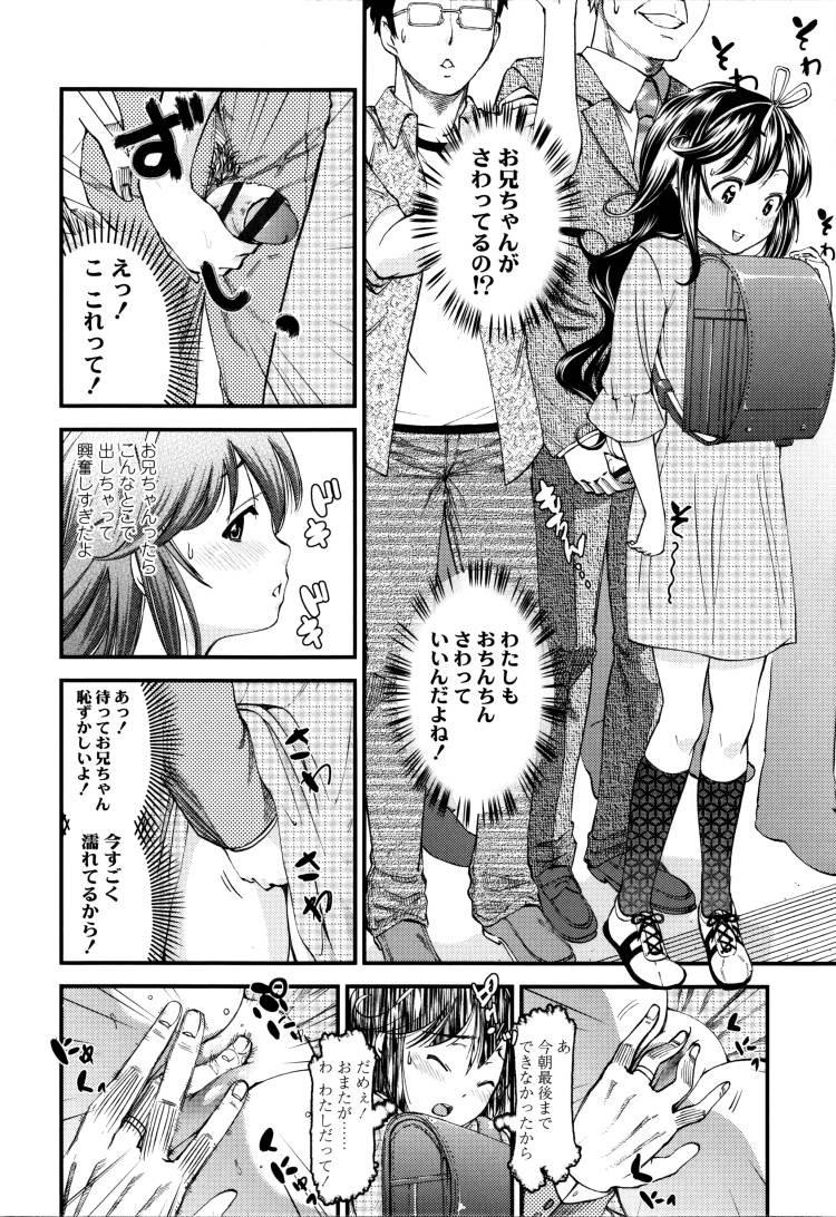 妹模様_00006