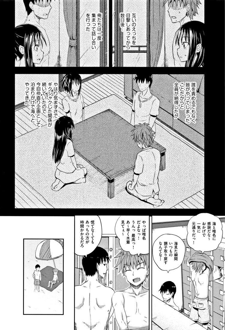 妹すわっぴ3_00002
