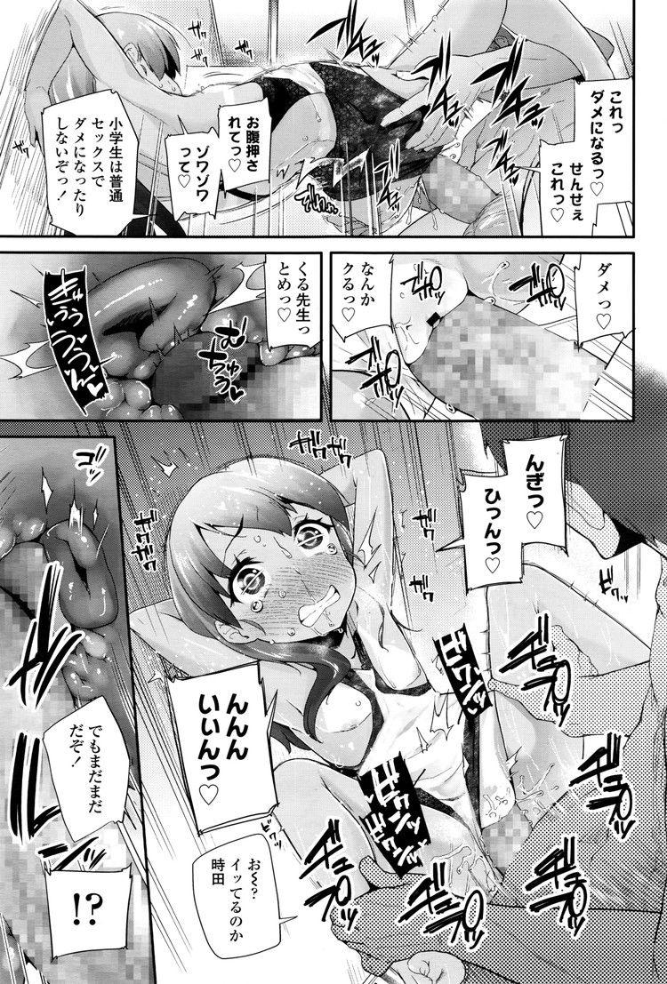 DoorDie_00015
