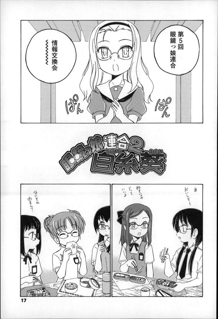 白糸葵_00001