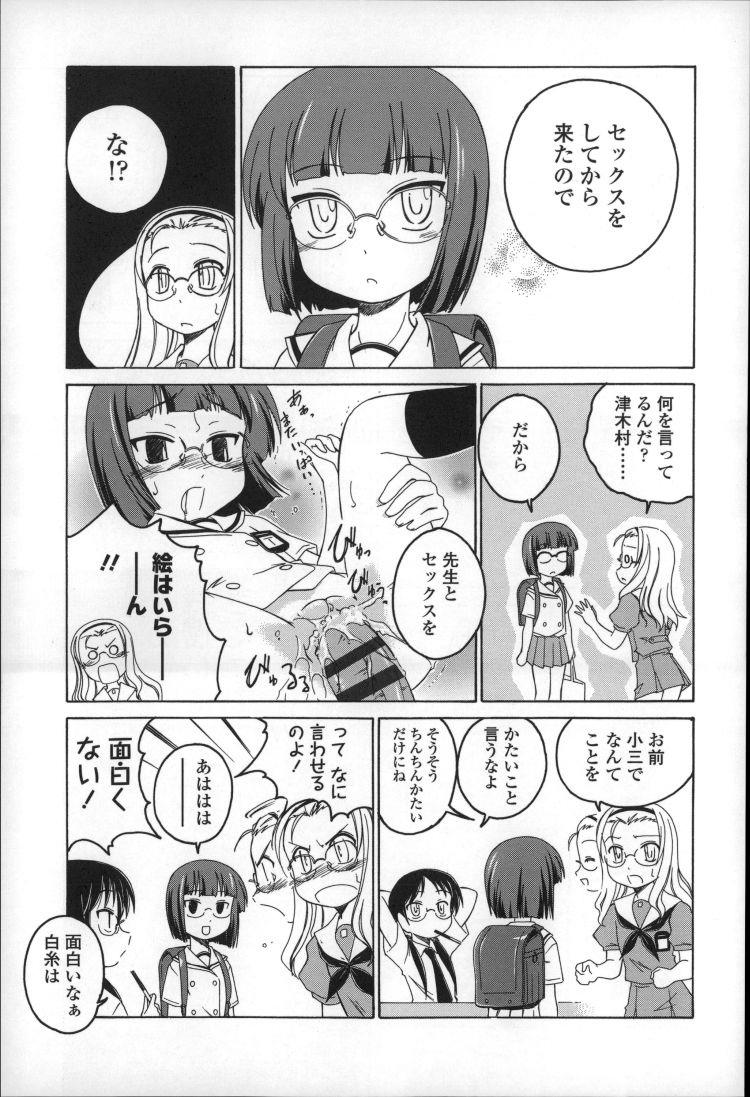 白糸葵_00003