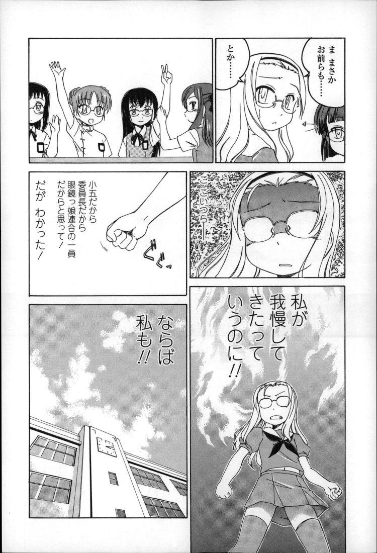 白糸葵_00004