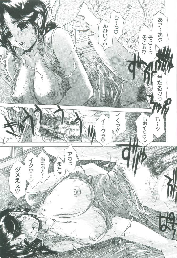 美獣の吐息_00129
