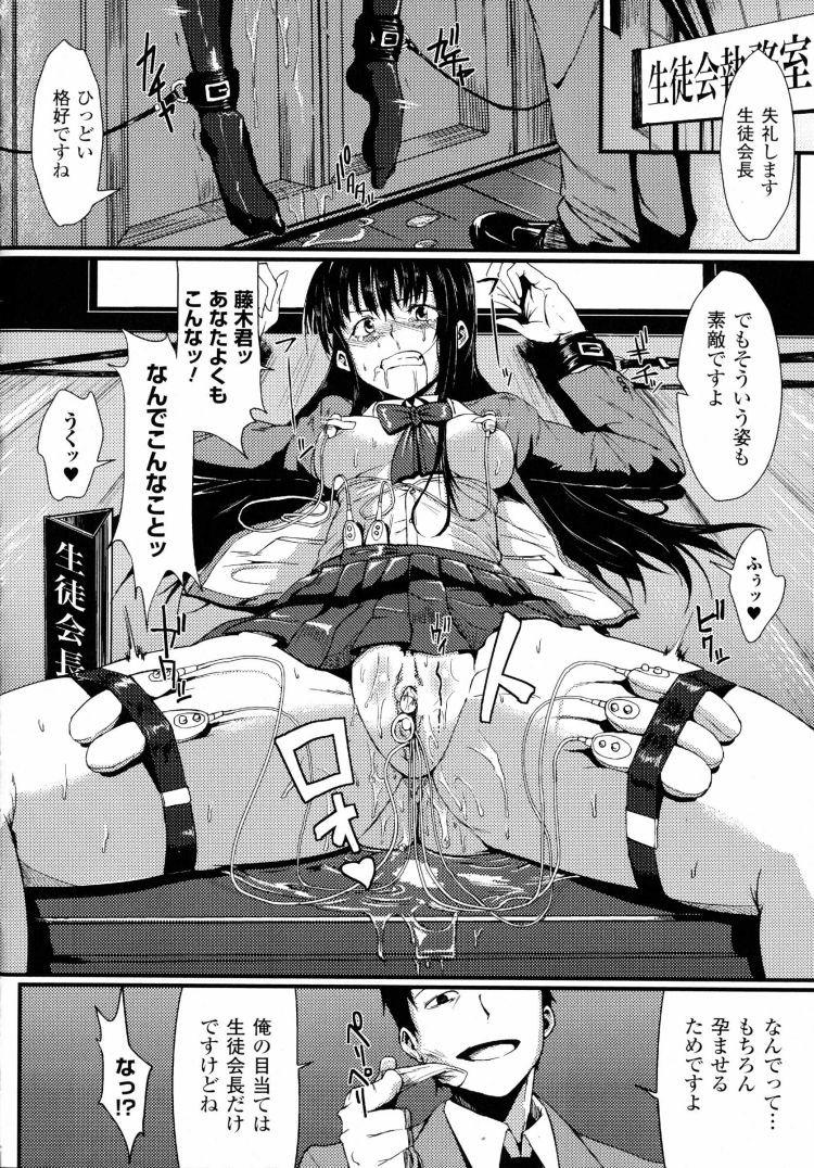 スタンピード_00014