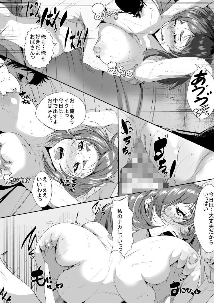 元グラドルの母親が同級生に寝取られる_00025