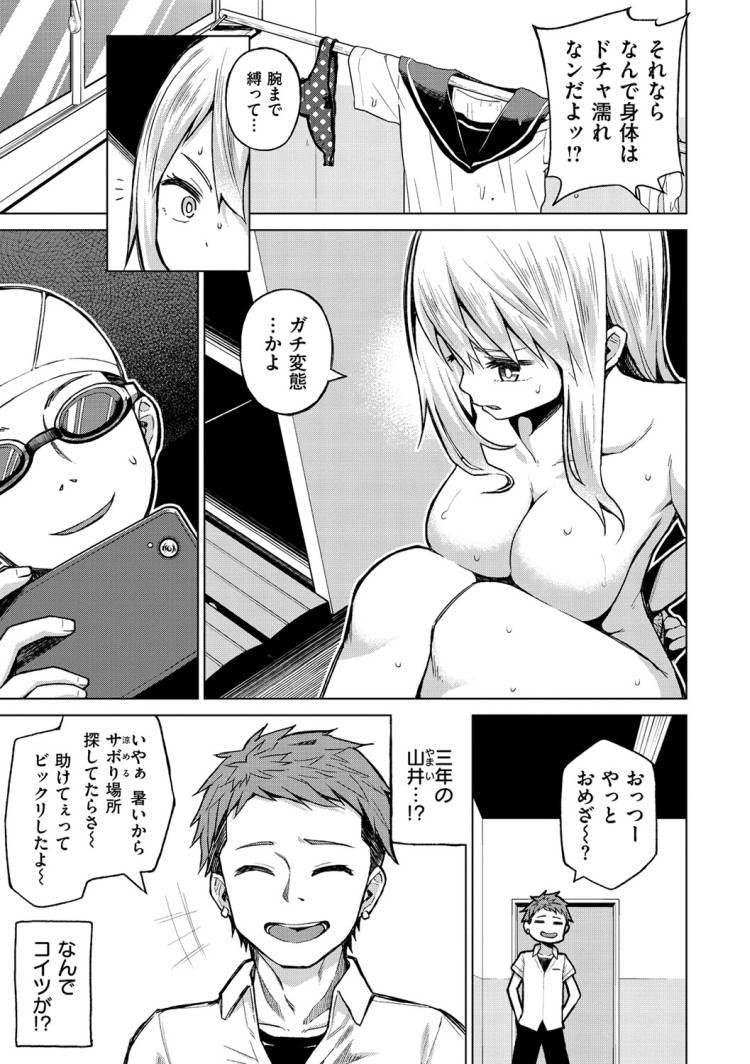 炎昼_00005