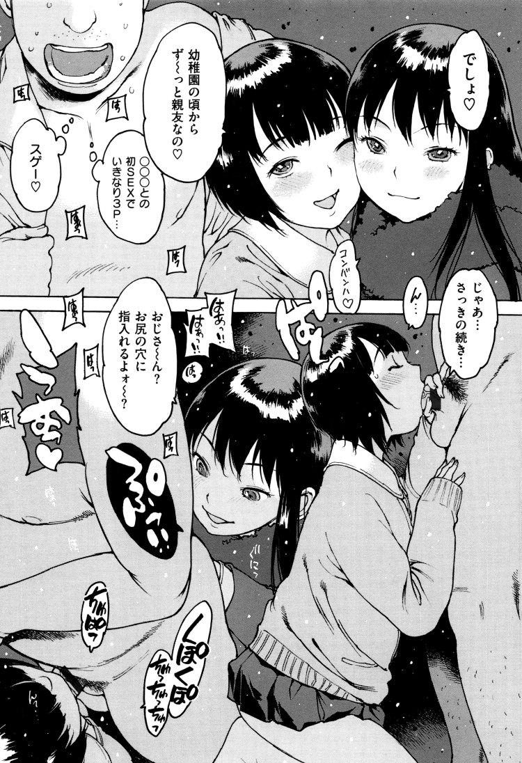 親友_00005