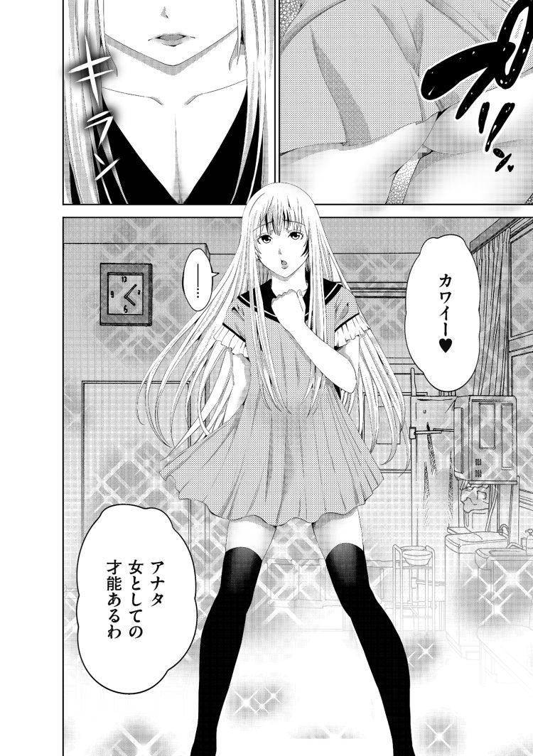 女装部新入生姦迎_00006