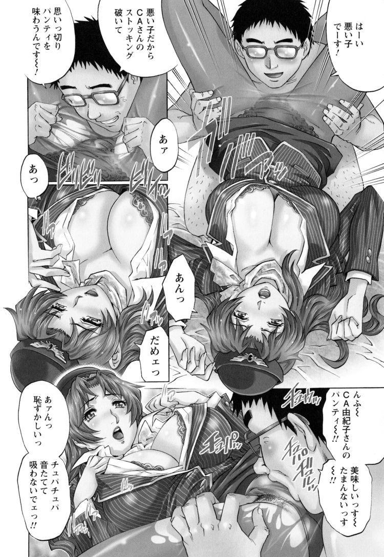 コスプレ人妻由紀子さん_00002