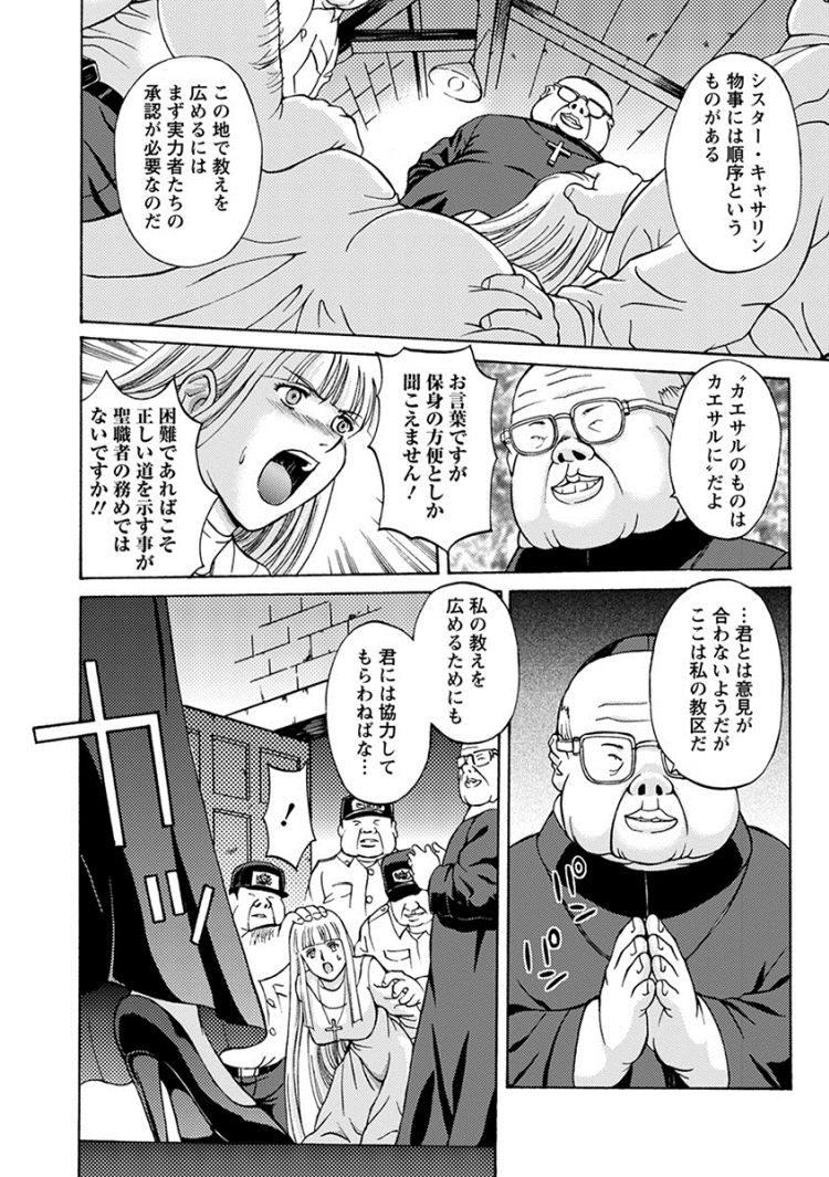 サンタナウ・バイス_00004