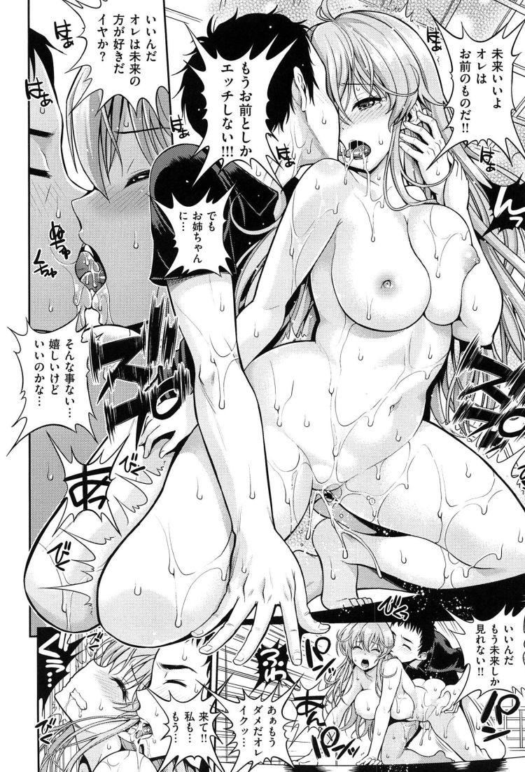 発情スイッチ_00014