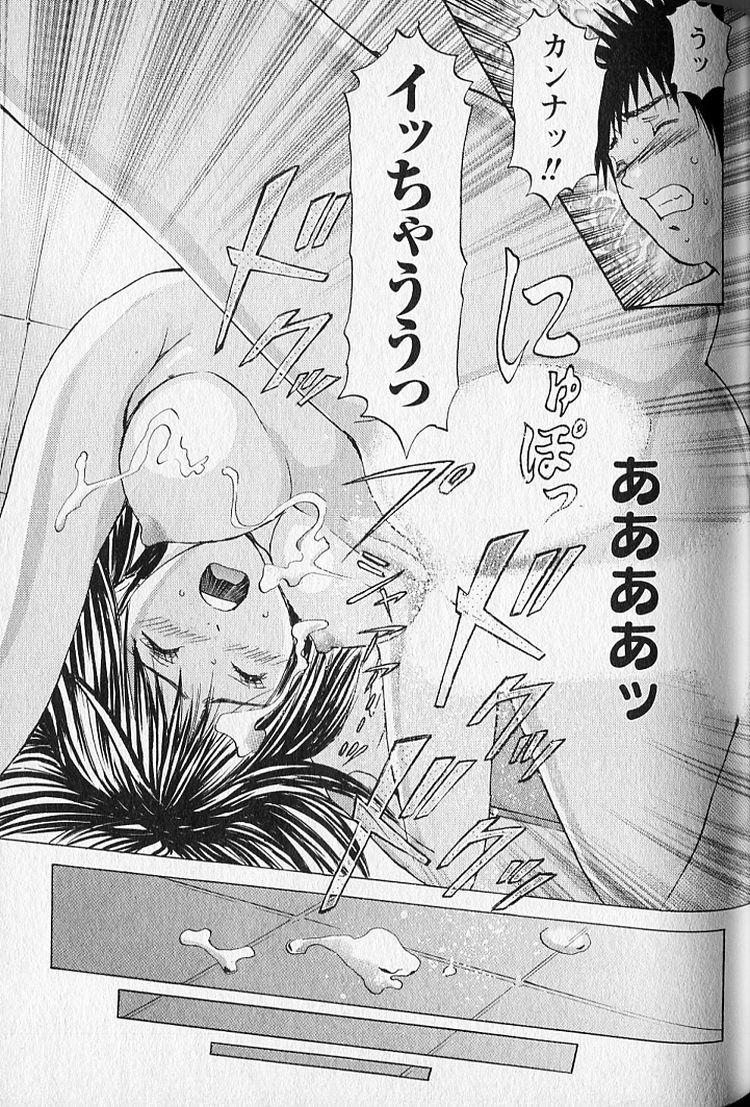 お風呂と水着とおさななじみ_00023