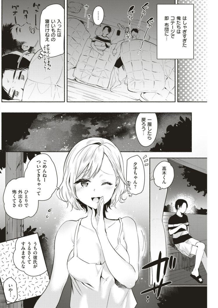 誘惑_00002
