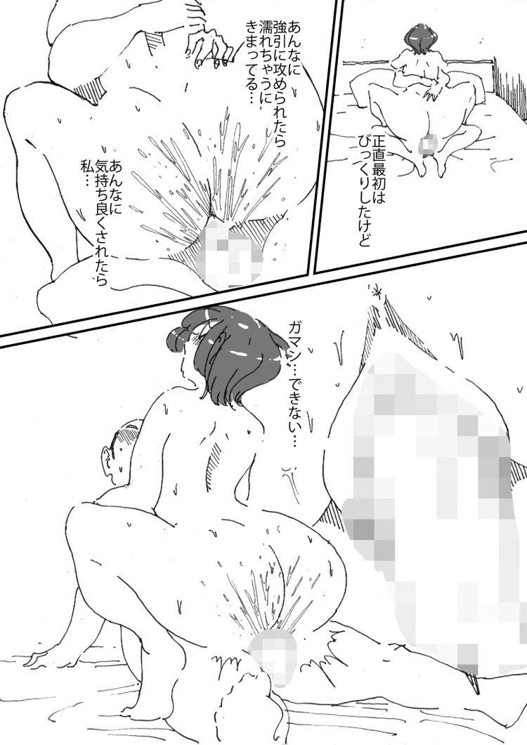 同級生の母ちゃんの良い尻に興味を抱いてしまった話_00020