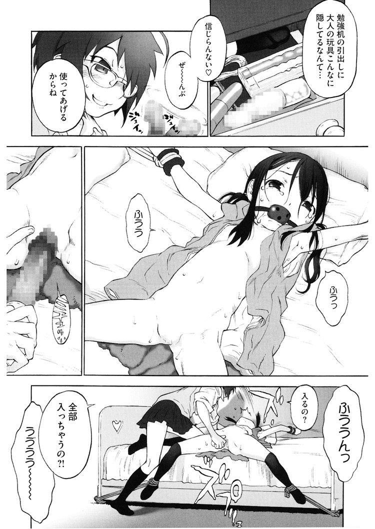 かてチョー!!_00005