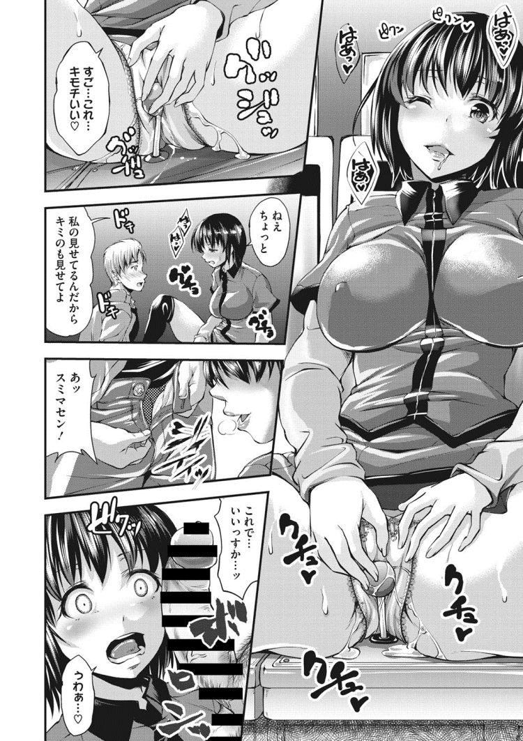 ゲーセンPLAY娘_00008