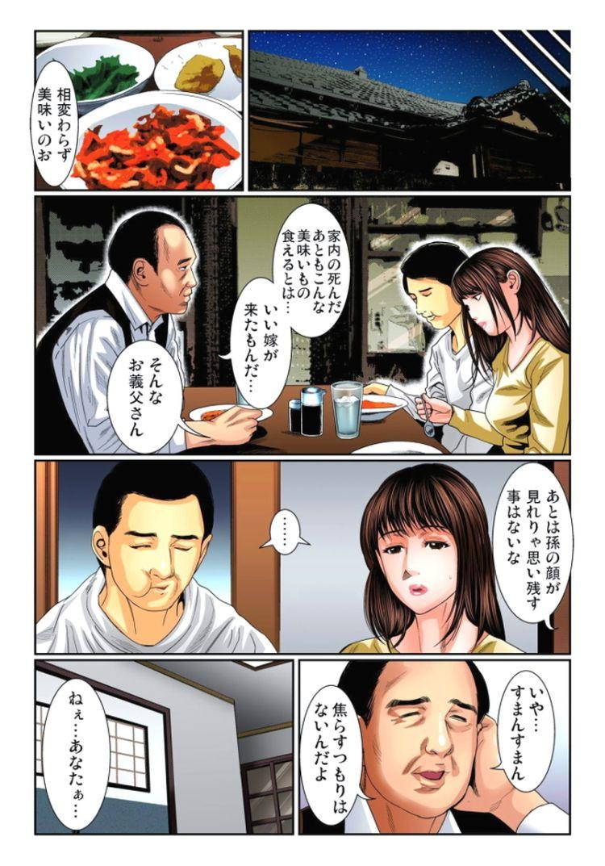 人妻いじり1_00004