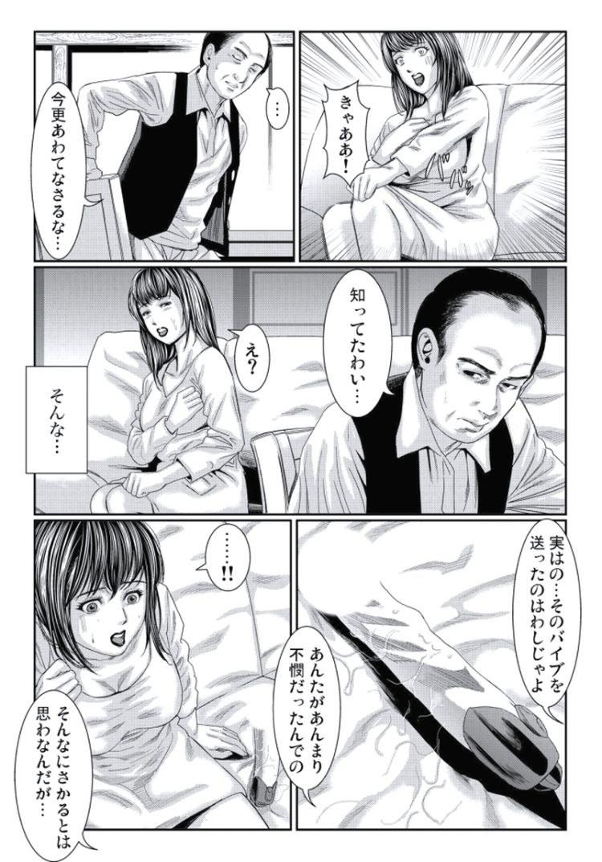 人妻いじり1_00015