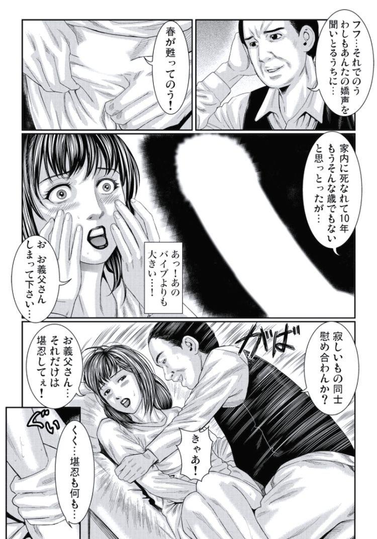 人妻いじり1_00016
