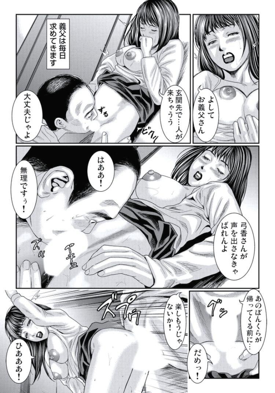 人妻いじり1_00024
