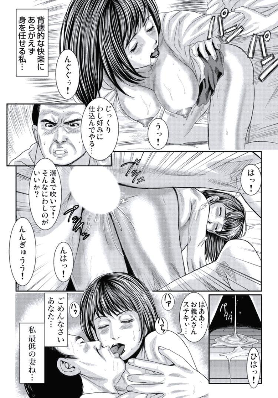 人妻いじり1_00025
