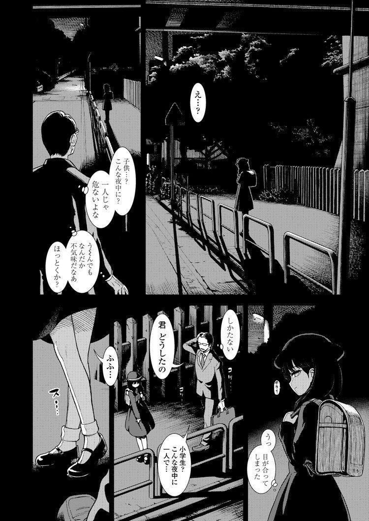 水曜日の夜に_00002