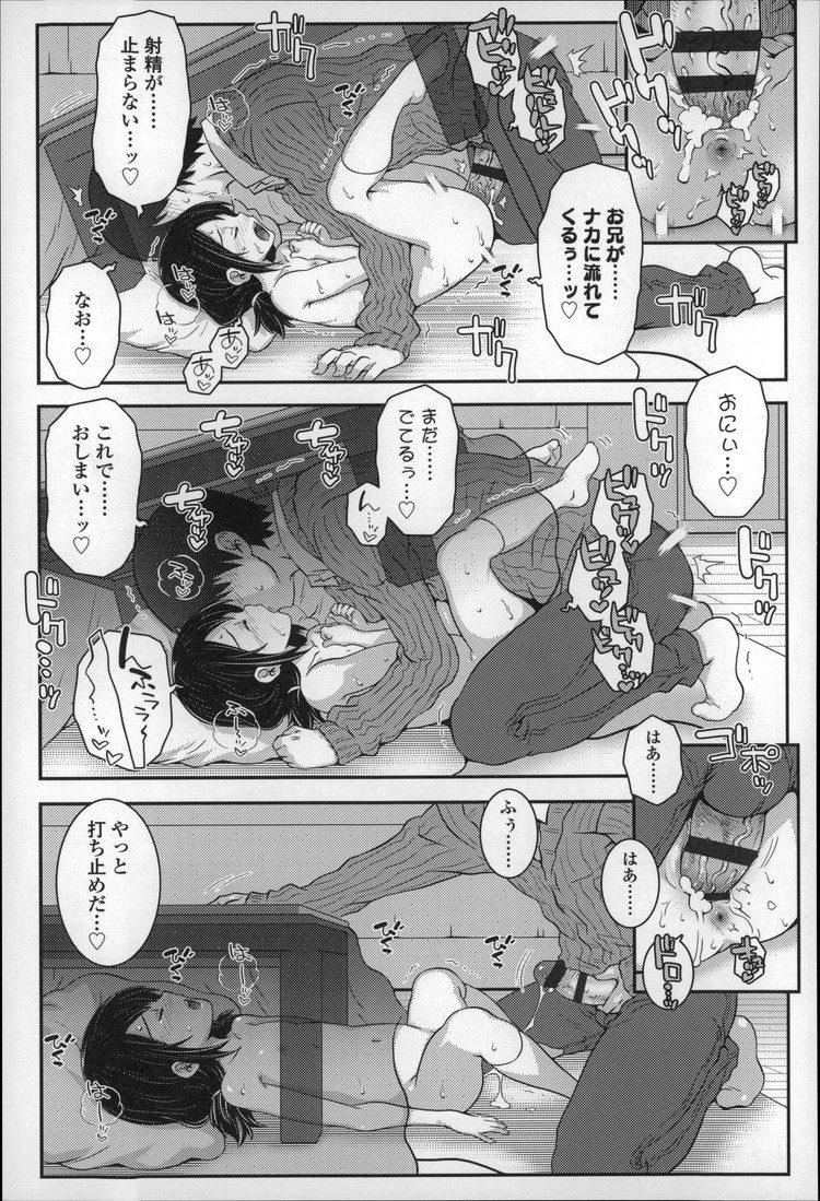 CQCコタツ_00021