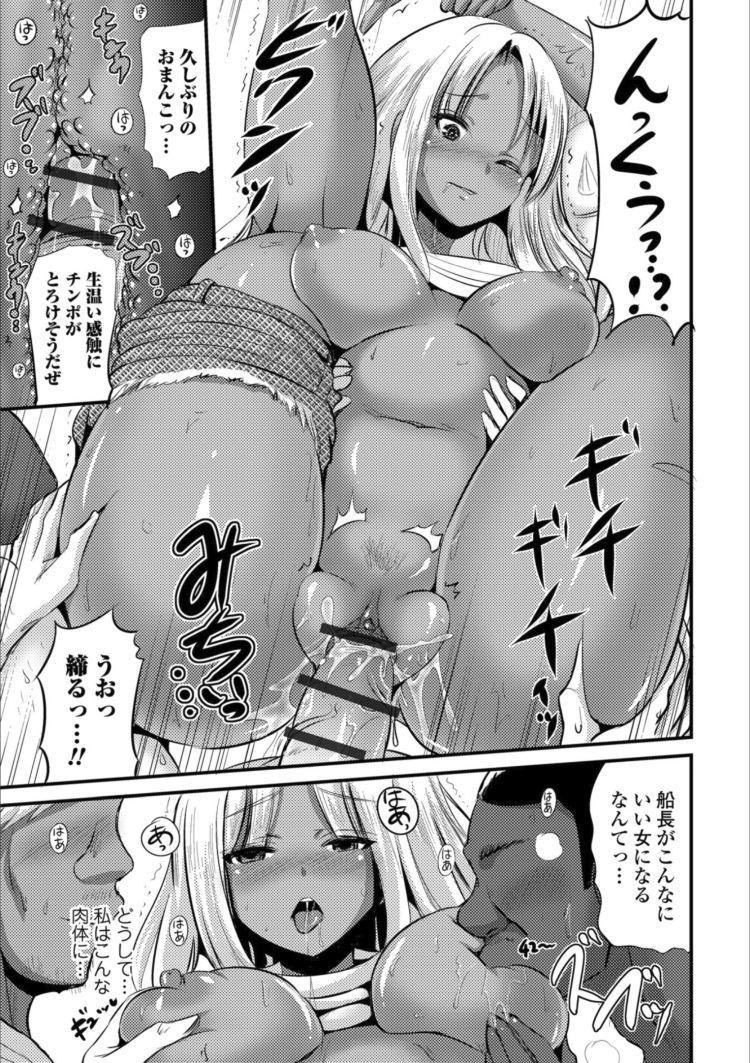 雄性先熱_00011