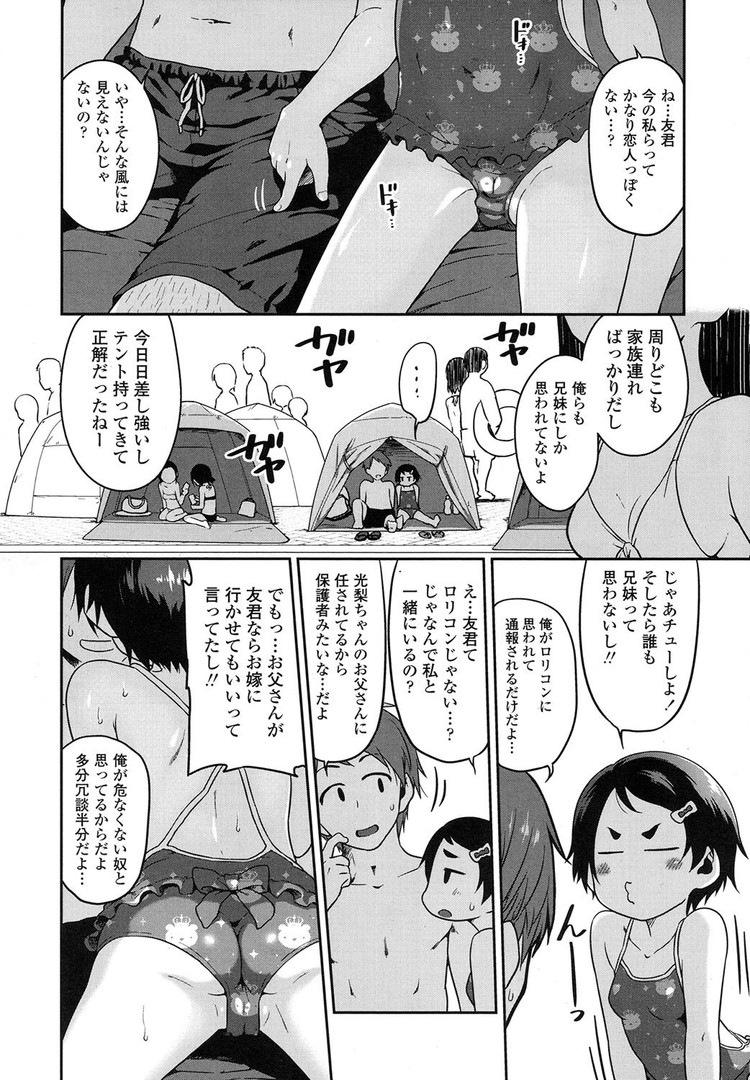テント・ビジー_00002