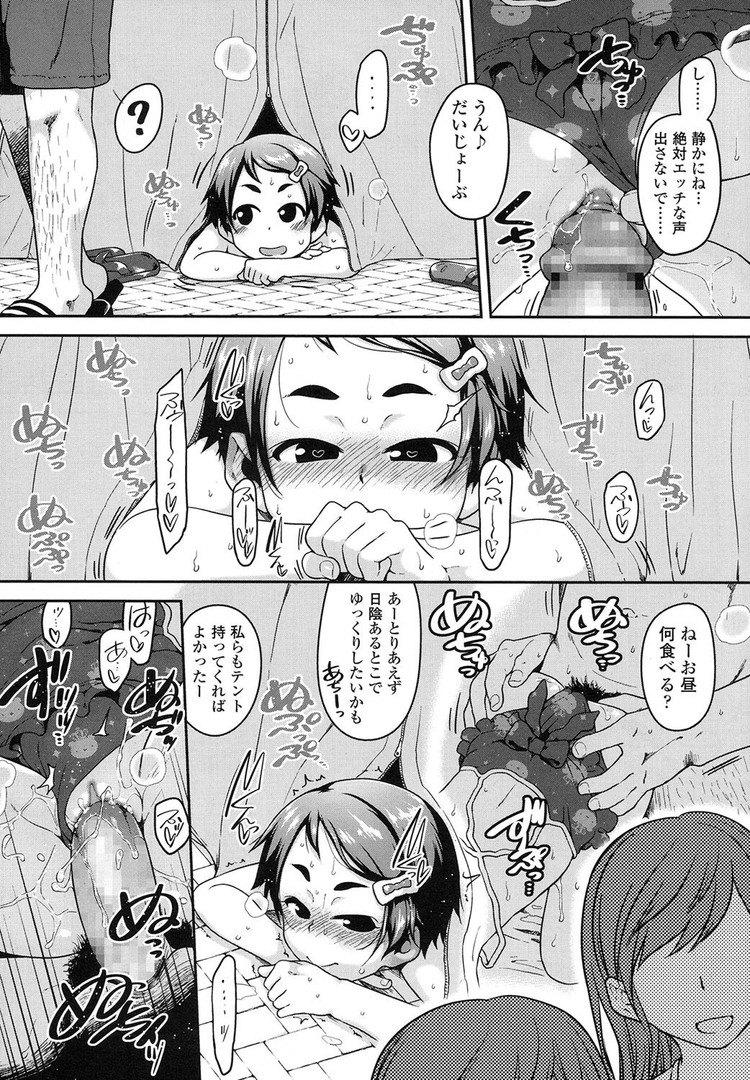 テント・ビジー_00014