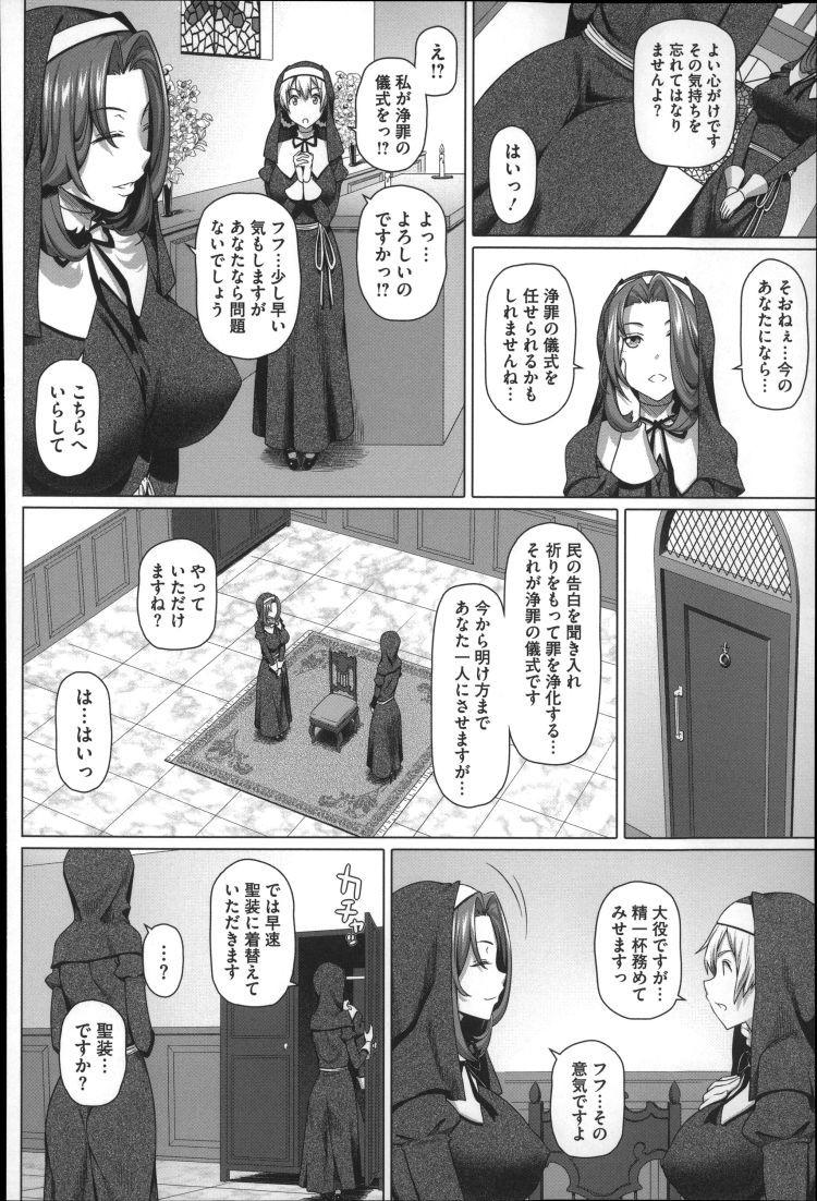 ギルティプレジャー_00002