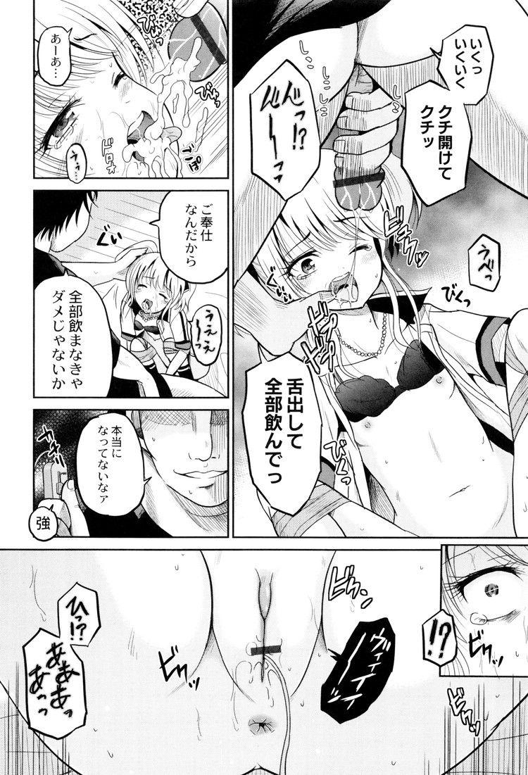 淫嬢SISTERS3_00010
