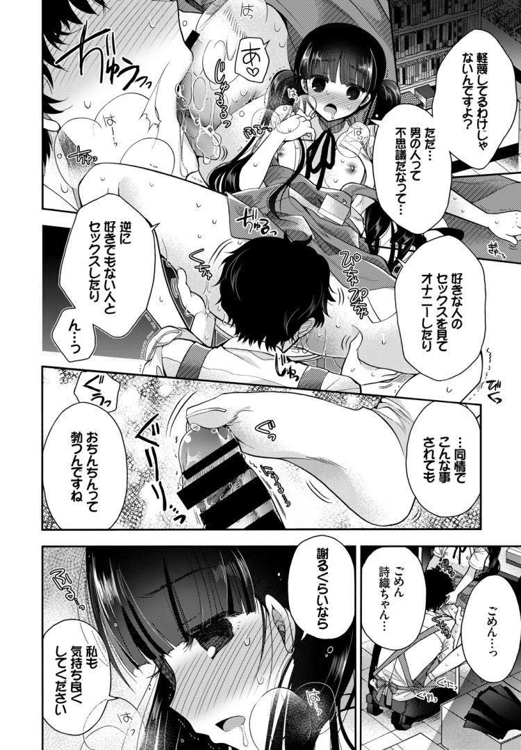片恋書房_00008
