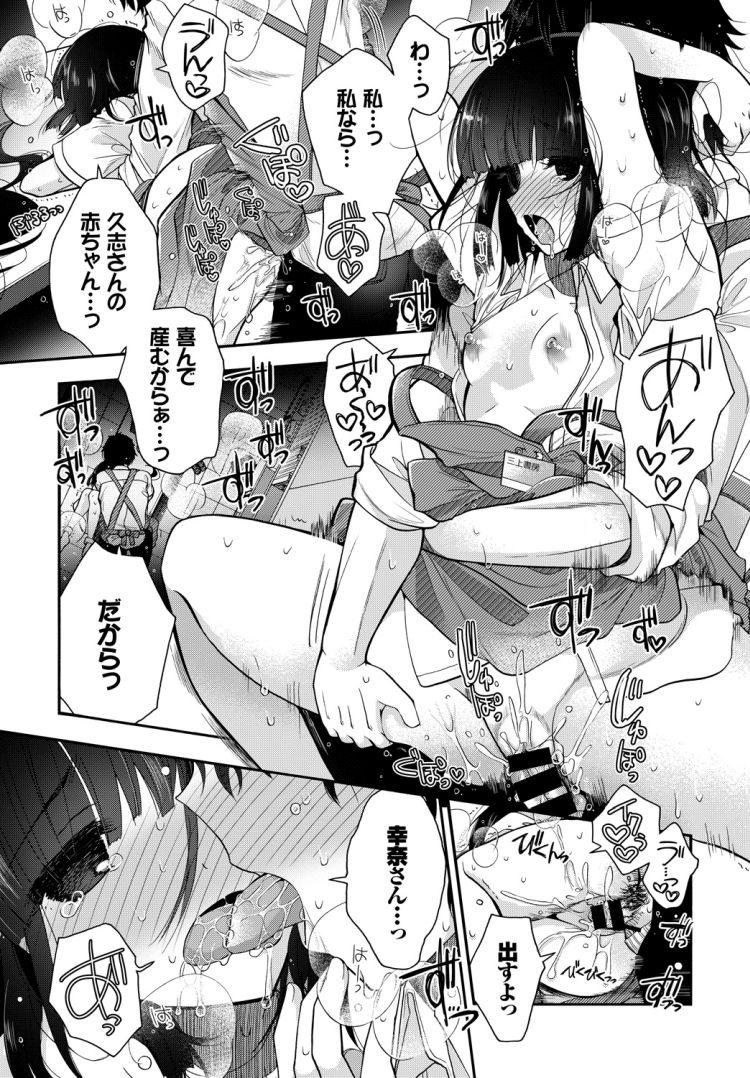 片恋書房_00019