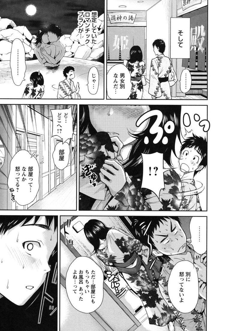 夏色バズーカ_00005