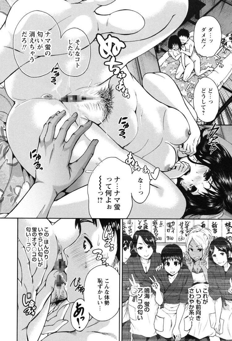 夏色バズーカ_00008