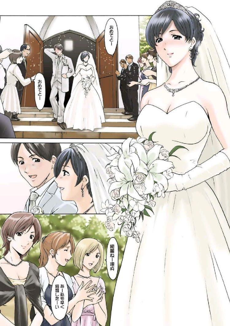 人妻家庭教師・理央 第1話_00001