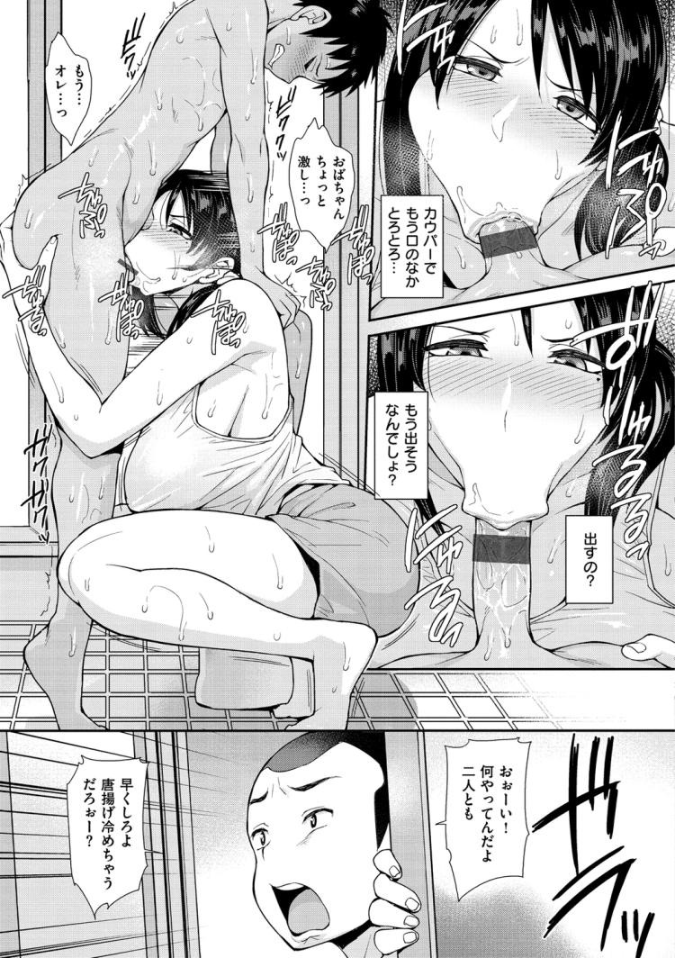 おばコン_00011