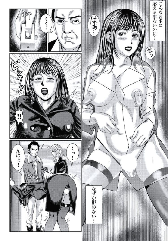 人妻いじり2_00005