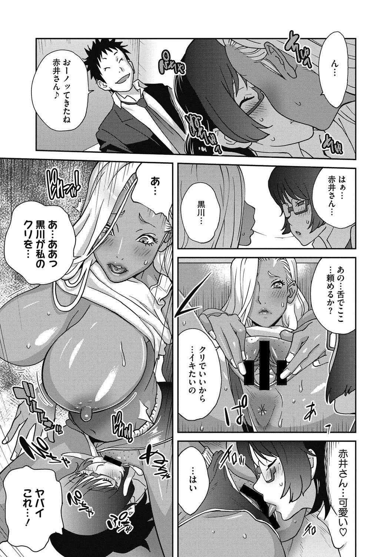 地味巨乳黒川さんkんおHなOL性活_00015