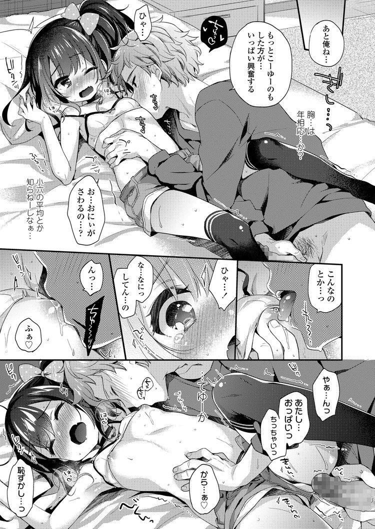 めでぃかる_00011