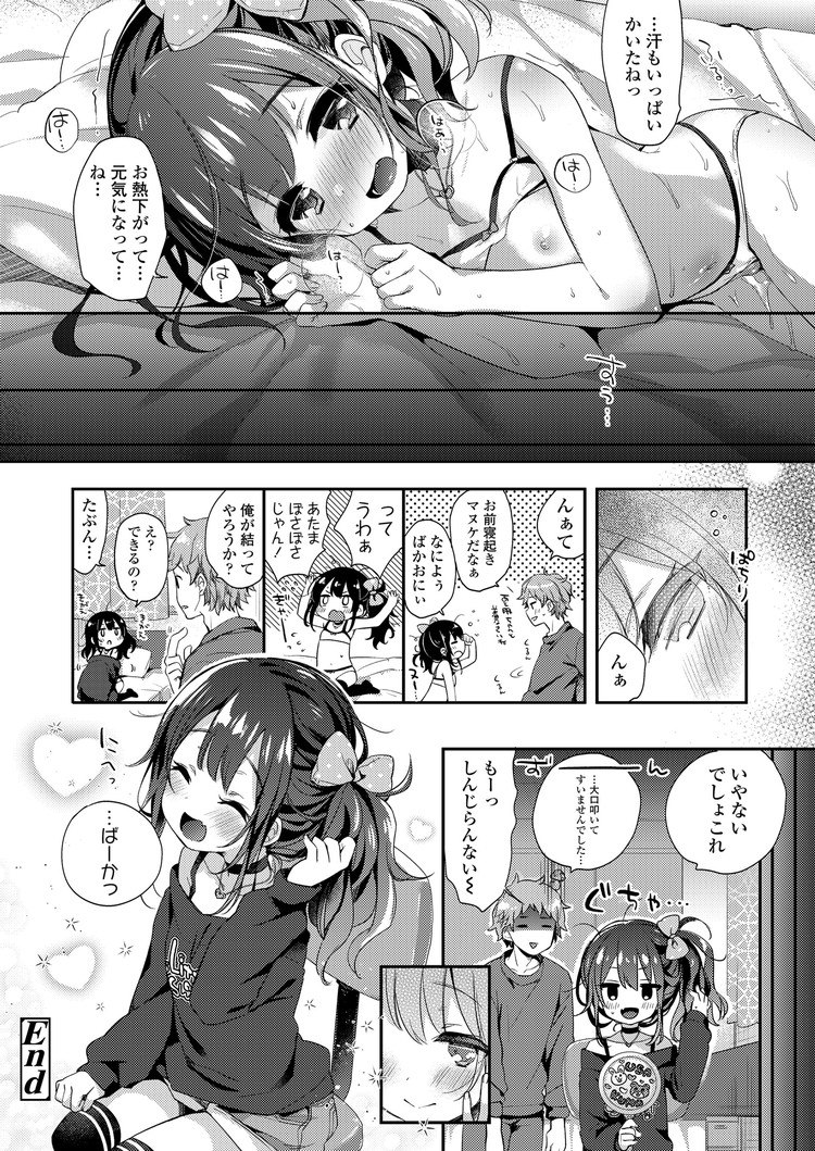 めでぃかる_00022