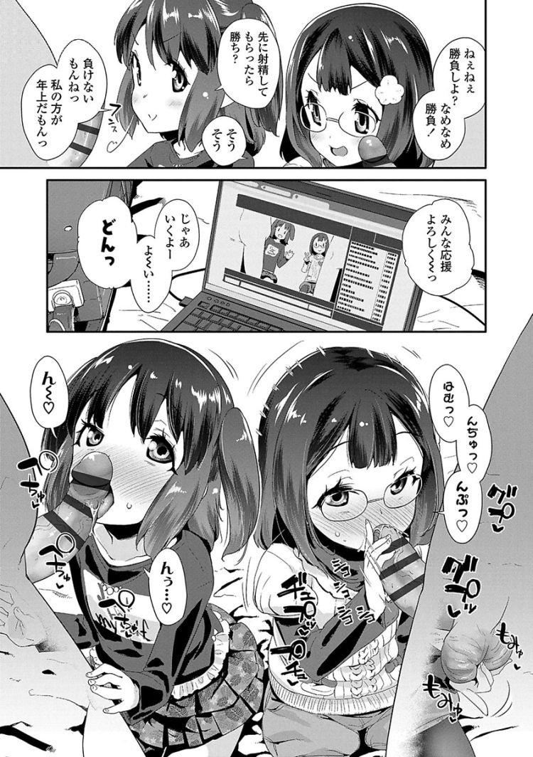 パコっくす_00003