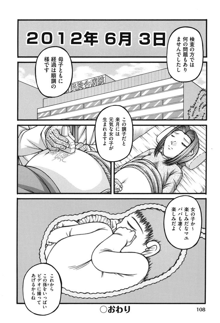 パパ撮って_00016