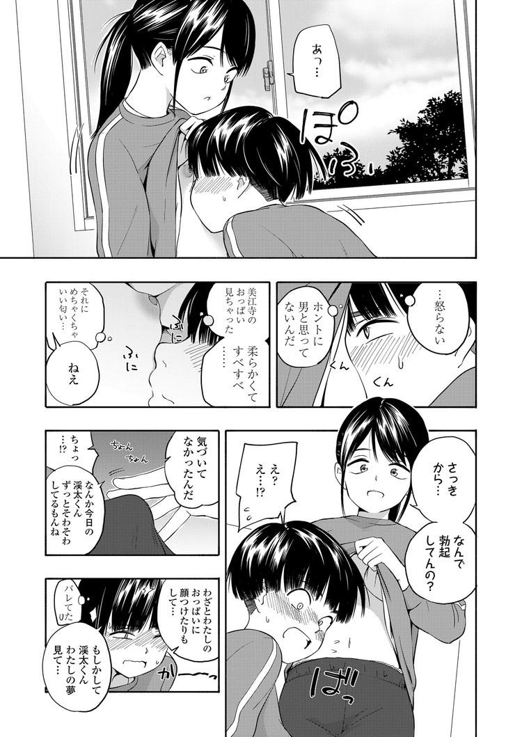 マーカーほりっく_00011