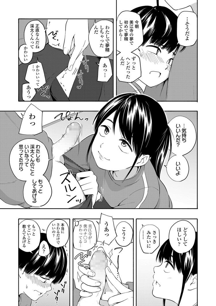 マーカーほりっく_00013